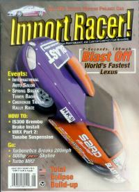 Import Racer! - August 2002